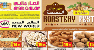 ansar-gallery-offer