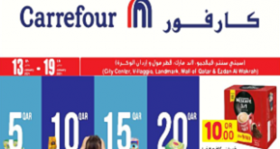 Carrefour QA offers from